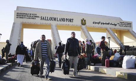 Salloum border crossing Credit Al Ahram
