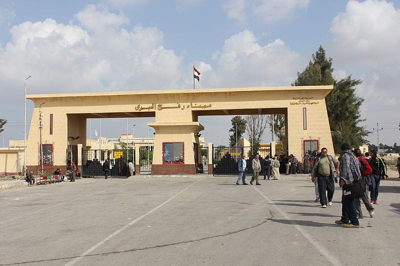 Egypt Gaza Crossing