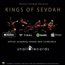 Kings of Sevdah - Mostar Sevdah Reunion